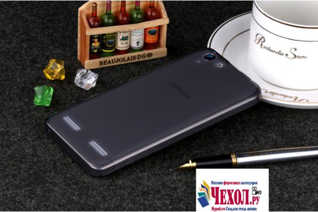 """Фирменная ультра-тонкая полимерная из мягкого качественного силикона задняя панель-чехол-накладка для Lenovo Vibe K5/ Vibe K5 Plus (A6020 / A6020a40 / A6020a46) 5.0"""" серая"""