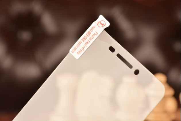 """Фирменное защитное закалённое противоударное стекло премиум-класса из качественного японского материала с олеофобным покрытием для телефона Lenovo Vibe K5/ Vibe K5 Plus (A6020 / A6020a40 / A6020a46) 5.0"""""""
