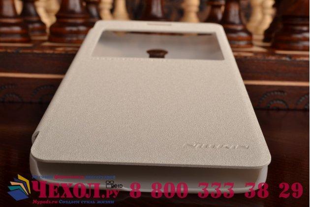 """Фирменный оригинальный чехол-книжка для Lenovo Vibe P1 / P1 Pro (C72) 5.5"""" белый с окошком для входящих вызовов водоотталкивающий"""