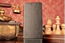 """Фирменный чехол-книжка  для Lenovo Vibe P1 / P1 Pro (C72) 5.5"""" из качественной водоотталкивающей импортной кожи на жёсткой металлической основе черного  цвета"""
