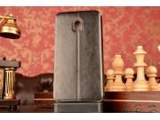 Фирменный чехол-книжка  для Lenovo Vibe P1 / P1 Pro (C72) 5.5