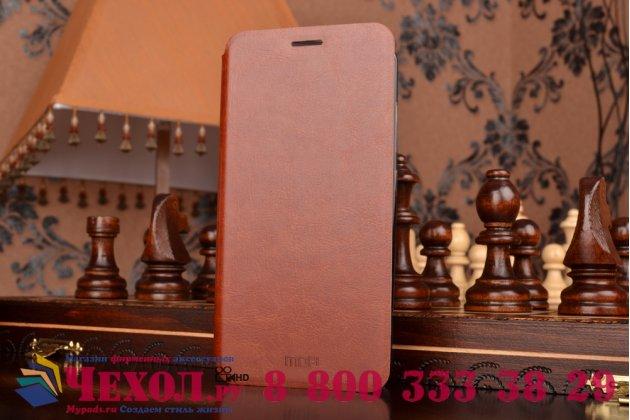 """Фирменный чехол-книжка  для Lenovo Vibe P1 / P1 Pro (C72) 5.5"""" из качественной водоотталкивающей импортной кожи на жёсткой металлической основе коричневого цвета"""