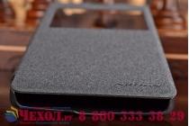 """Фирменный оригинальный чехол-книжка для Lenovo Vibe P1 / P1 Pro (C72) 5.5"""" черный с окошком для входящих вызовов водоотталкивающий"""