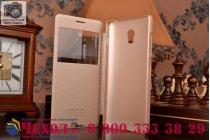 """Фирменный оригинальный чехол-книжка для Lenovo Vibe P1 / P1 Pro (C72) 5.5"""" золотой с окошком для входящих вызовов водоотталкивающий"""