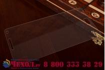 """Фирменное защитное закалённое противоударное стекло премиум-класса из качественного японского материала с олеофобным покрытием для Lenovo Vibe P1 / P1 Pro (C72) 5.5"""""""