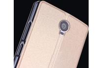 """Фирменный чехол-книжка для Lenovo Vibe P1 / P1 Pro (C72) 5.5"""" золотой с окошком для входящих вызовов и свайпом водоотталкивающий"""