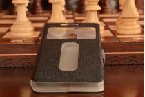 """Фирменный чехол-книжка для Lenovo Vibe P1m 5.0"""" / P1ma40 / PA1G0001RU / 002RU черный с окошком для входящих вызовов и свайпом водоотталкивающий"""