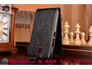 Фирменный оригинальный вертикальный откидной чехол-флип для Lenovo Vibe P1m 5.0