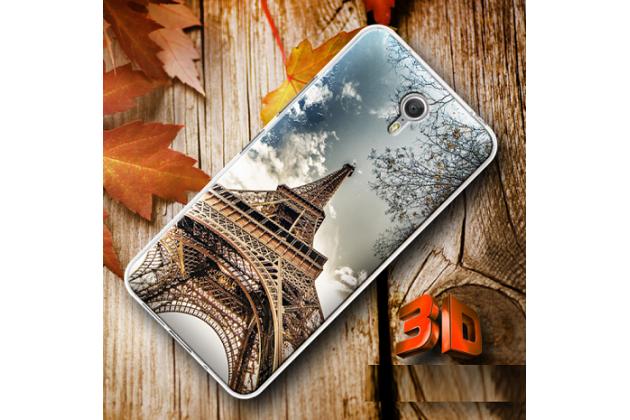 """Фирменная уникальная задняя панель-крышка-накладка из тончайшего силикона для Lenovo Vibe P2 с объёмным 3D рисунком тематика """"Франция"""""""