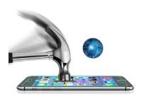 Фирменное защитное закалённое противоударное стекло премиум-класса из качественного японского материала с олеофобным покрытием для телефона Lenovo Vibe P2