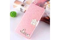 Фирменный роскошный чехол-книжка безумно красивый декорированный бусинками и кристаликами на Lenovo Vibe P2 розовый
