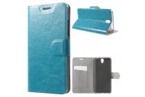 Фирменный чехол-книжка с визитницей из качественной импортной кожи на жёсткой металлической основе для Леново Вайб Эс1 бирюзовый