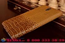 Фирменный роскошный эксклюзивный чехол с объёмным 3D изображением кожи крокодила коричневый для Lenovo Vibe S1 . Только в нашем магазине. Количество ограничено