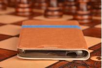 Фирменный чехол-книжка водоотталкивающий с мульти-подставкой  для Lenovo Vibe S1 золотой с голубой полосой