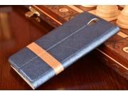 Фирменный чехол-книжка для Lenovo Vibe S1 синий с золотой полосой водоотталкивающий..