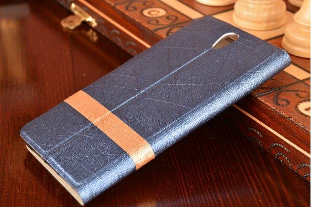 Фирменный чехол-книжка для Lenovo Vibe S1 синий с золотой полосой водоотталкивающий