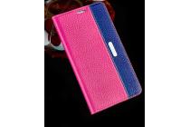 Фирменный неповторимый чехол-книжка для Lenovo Vibe S1 из импортной кожи розово-синий
