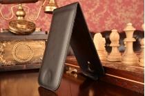 """Фирменный оригинальный вертикальный откидной чехол-флип для Lenovo Vibe S1 черный из натуральной кожи """"Prestige"""" Италия"""