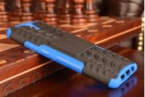 Фирменная противоударная задняя панель-крышка-накладка из прочного пластика для Lenovo Vibe S1 синяя