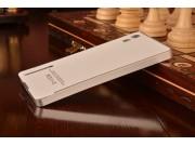 Фирменная металлическая задняя панель-крышка-накладка из тончайшего облегченного авиационного алюминия для Len..
