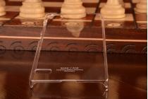 Фирменная задняя панель-крышка-накладка из тончайшего и прочного пластика для Lenovo Vibe X2 Pro прозрачная