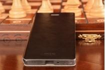 """Фирменный чехол-книжка из качественной водоотталкивающей импортной кожи на жёсткой металлической основе для Lenovo Vibe X2 Pro 5.3"""" черный"""