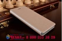Фирменный чехол-книжка для Lenovo Vibe X2 Pro золотой водоотталкивающий