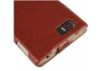"""Фирменный оригинальный вертикальный откидной чехол-флип для Lenovo Vibe X2 Pro коричневый кожаный """"Prestige"""" Италия"""