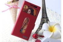 Фирменный оригинальный чехол-книжка для Lenovo VIBE X2 красный кожаный с окошком для входящих вызовов и свайпом