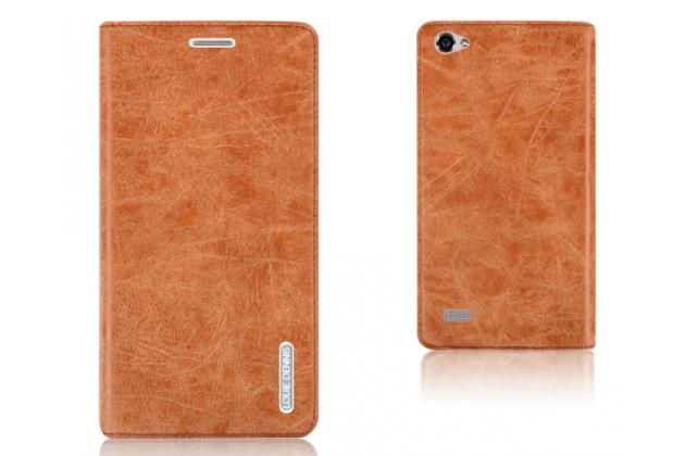 Фирменный чехол-книжка из качественной импортной кожи с мульти-подставкой застёжкой и визитницей для Lenovo VIBE X2 коричневый