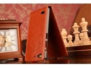 Фирменный оригинальный вертикальный откидной чехол-флип для Леново Вайб Х2 (LBP0RM001) коричневый из качествен..