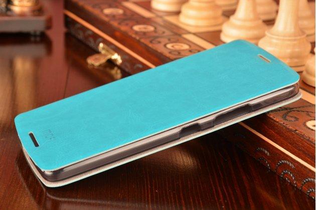 """Фирменный чехол-книжка из качественной водоотталкивающей импортной кожи на жёсткой металлической основе для Lenovo Vibe Х3/ X3c50/ X3c70 5.5"""" бирюзовый"""