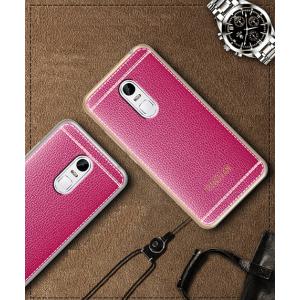 Фирменная премиальная элитная крышка-накладка на Lenovo Vibe Х3/ X3c50/ X3c70 5.5 розовая из качественного силикона с дизайном под кожу