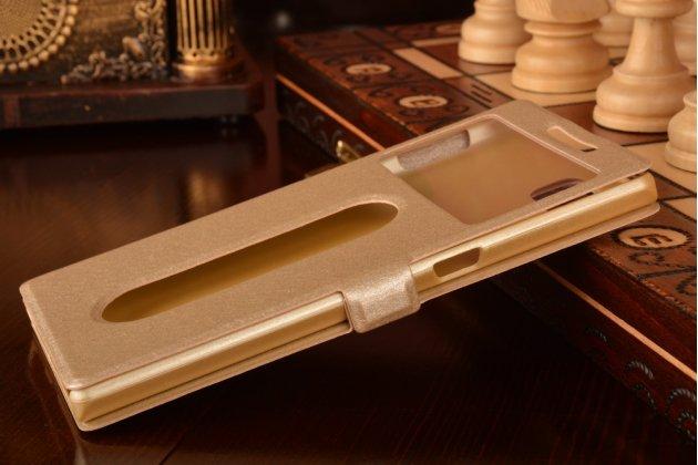 Фирменный чехол-книжка для Lenovo Vibe Z2 Pro K920 золотой с окошком для входящих вызовов и свайпом водоотталкивающий