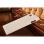 Фирменная задняя панель-крышка-накладка из тончайшего и прочного пластика для Lenovo Vibe Z2 Pro K920 белая..