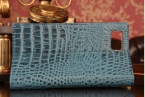 """Фирменный роскошный эксклюзивный чехол с объёмным 3D изображением рельефа кожи крокодила синий для Lenovo Vibe Z2 mini K920 5.5"""" . Только в нашем магазине. Количество ограничено"""