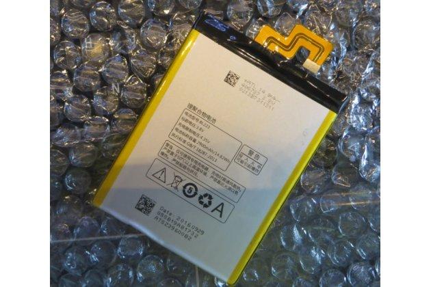 Фирменная аккумуляторная батарея 2900mAh на телефон Lenovo Vibe Z2 Pro K920 (BL223)+ гарантия