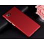Фирменная задняя панель-крышка-накладка из тончайшего и прочного пластика для Lenovo Vibe Z2 mini K920 5.5