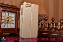"""Фирменный чехол-книжка для Lenovo Vibe Z2 mini K920 5.5"""" дюймов золотой с окошком для входящих вызовов и свайпом водоотталкивающий"""