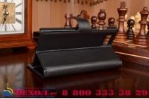 Фирменный чехол-книжка из качественной импортной кожи с мульти-подставкой застёжкой и визитницей для Леново Вэйб З2 мини К920 5.5 дюймов черный