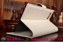 """Фирменный чехол-книжка из качественной импортной кожи с мульти-подставкой застёжкой и визитницей для Lenovo Vibe Z2 mini K920 5.5"""" дюймов белый"""