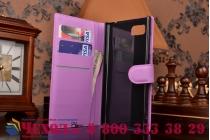 """Фирменный чехол-книжка из качественной импортной кожи с мульти-подставкой застёжкой и визитницей для Lenovo Vibe Z2 mini K920 5.5"""" дюймов фиолетовый"""