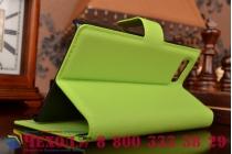 """Фирменный чехол-книжка из качественной импортной кожи с мульти-подставкой застёжкой и визитницей для Lenovo Vibe Z2 mini K920 5.5"""" дюймов зеленый"""