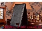 Фирменный оригинальный вертикальный откидной чехол-флип для Lenovo Vibe Z2 mini K920 5.5