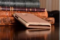 """Фирменный оригинальный чехол-книжка для Lenovo ZUK Z2 Pro 5.2""""  золотой с окошком для входящих вызовов водоотталкивающий"""