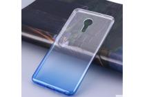 """Фирменная из тонкого и лёгкого пластика задняя панель-чехол-накладка для Lenovo ZUK Z2 Pro 5.2"""" прозрачная с эффектом дождя"""