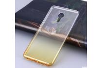 """Фирменная из тонкого и лёгкого пластика задняя панель-чехол-накладка для Lenovo ZUK Z2 Pro 5.2"""" прозрачная с эффектом песка"""