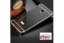 """Фирменная металлическая задняя панель-крышка-накладка из тончайшего облегченного авиационного алюминия для Lenovo ZUK Z2 Pro 5.2"""" черная"""