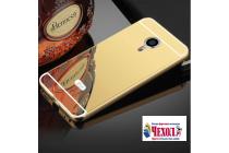 """Фирменная металлическая задняя панель-крышка-накладка из тончайшего облегченного авиационного алюминия для Lenovo ZUK Z2 Pro 5.2""""  золотая"""
