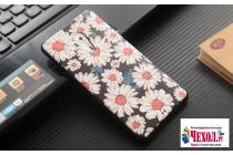 """Фирменная уникальная задняя панель-крышка-накладка из тончайшего силикона для Lenovo ZUK Z2 Pro 5.2""""  """"тематика Ромашки"""""""